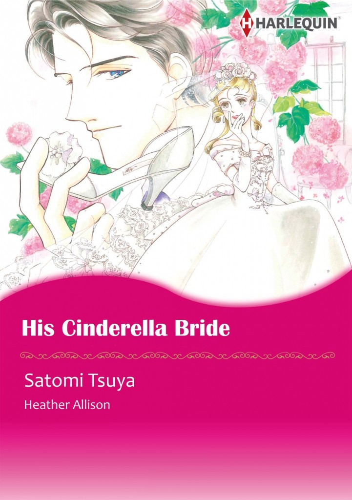 his_cinderella_bride